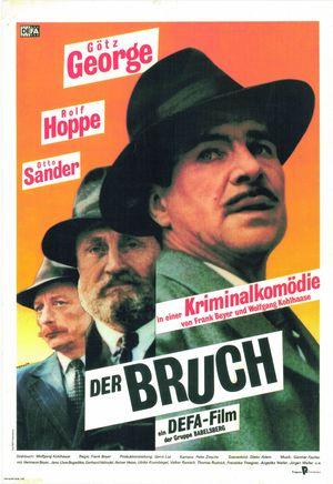 Der Bruch - Plakat - Copyright DEFA Stiftung, Wengler